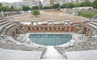 Η Ρωμαϊκή Αγορά της Θεσσαλονίκης. Σε πρώτο πλάνο το Ωδείο και αριστεράη Κρυπτή Στοά (Cryptoporticus).