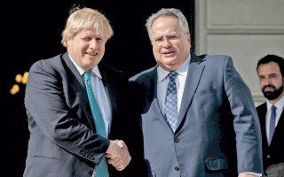 Κατά τη συνάντησή του με τον κ. Ν. Κοτζιά, ο κ. Τζόνσον σημείωσε ότι οι περίπου 50.000 Ελληνες πολίτες που ζουν και εργάζονται στο Ηνωμένο Βασίλειο παραμένουν «ευπρόσδεκτοι» στα βρετανικά νησιά.
