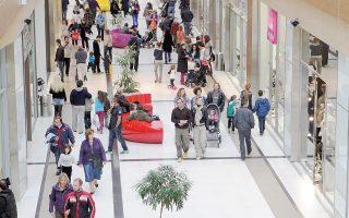 Ο επενδυτικός όμιλος Värde Partners απέκτησε το 31,7% της Lamda Malls έναντι 61,3 εκατ. Η τελευταία είναι ιδιοκτήτρια των εμπορικών κέντρων Golden Hall στο Μαρούσι και Mediterranean Cosmos στη Θεσσαλονίκη.
