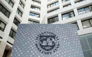 Το ΔΝΤ δεν ζητεί υψηλά πρωτογενή πλεονάσματα για πολλά χρόνια, αναγνωρίζοντας ότι ο στόχος είναι υπερβολικά φιλόδοξος. Ομως, αντί για πρωτογενή πλεονάσματα, το ΔΝΤ ζητεί γενναιόδωρη ελάφρυνση χρέους, την οποία δεν είναι διατεθειμένη να παραχωρήσει η Γερμανία.