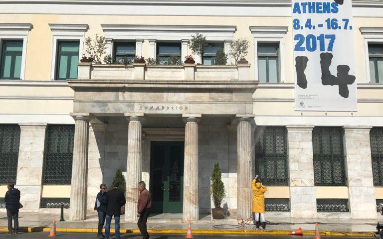 Το Δημαρχείο Αθηνών καθαρίστηκε και «αναπνέει» πάλι