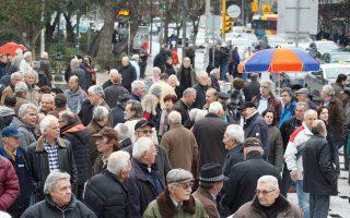Η εθνική σύνταξη που θα χορηγείται θα είναι δραματικά μειωμένη, τονίζουν εκπρόσωποι των συνταξιούχων.