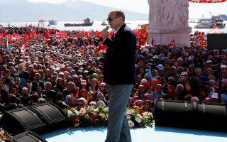Σε εκδήλωση στη Σμύρνη υπέρ του «Ναι» στο δημοψήφισμα μίλησε την Κυριακή ο Τούρκος πρόεδρος Ταγίπ Ερντογάν.