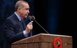 Αν επικρατήσει το «Ναι» στο δημοψήφισμα, ο πρόεδρος της χώρας Ταγίπ Ερντογάν θα είναι ο μόνος αρμόδιος για την επιλογή ή την απόλυση των υπουργών, ενώ το αξίωμα του πρωθυπουργού καταργείται.