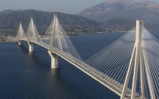 Ρίο - Αντίρριο: η γέφυρα «Χαρίλαος Τρικούπης». Τάξη μεγέθους.
