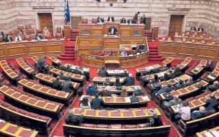 Υψηλοί τόνοι επικράτησαν κατά τη διάρκεια της χθεσινής συζήτησης στη Βουλή επί της προτάσεως της συγκυβέρνησης για σύσταση Εξεταστικής Επιτροπής στον χώρο της Υγείας από το 1997 έως το 2014.