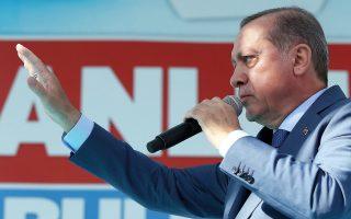 Σε εκδήλωση υπέρ του «ναι» στο δημοψήφισμα της Κυριακής μίλησε την Τρίτη στην πόλη Σανλιούρφα ο Ταγίπ Ερντογάν.