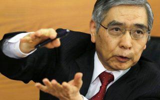 Ο διοικητής της Τράπεζας της Ιαπωνίας, Χαρουχίκο Κουρόντα, είπε πως στόχος του είναι μια μετριοπαθής αύξηση του πληθωρισμού, που θα επιτευχθεί από την άνοδο των μισθών και των εταιρικών κερδών.