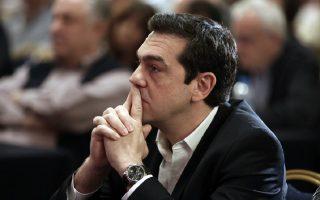 ke-syriza-yperpsifistike-i-symfonia-tis-kyvernisis-gia-to-eurogroup-tis-maltas-2184605