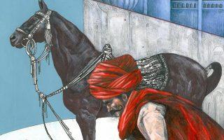 Εικονογράφηση της Κατερίνας Χαδουλού για το «Φτερωτό Αλογο», που θα κυκλοφορήσει από τις εκδόσεις Καζαντζάκη.