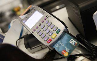Ως αποδείξεις ηλεκτρονικών πληρωμών μπορεί να χρησιμοποιηθούν  η κατάσταση κίνησης τραπεζικού λογαριασμού, αντίγραφο κίνησης τραπεζικού λογαριασμού, αναλυτική εικόνα καρτών, αποδεικτικά κατάθεσης ή εξόφλησης, αντίγραφο τερματικού μηχανήματος (POS).