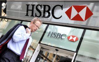 Η UBS εξετάζει τη μεταφορά 1.500 θέσεων εργασίας στη Φρανκφούρτη, στη Μαδρίτη κ.α. Η Goldman Sachs θα μεταφέρει 1.000 θέσεις εργασίας στη Φρανκφούρτη και 1.000 υπάλληλοι της HSBC θα μετακομίσουν στο Παρίσι.