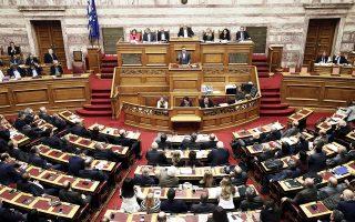 Τα μέτρα και τα αντίμετρα που θα ψηφιστούν από τη Βουλή αφορούν το 2019.