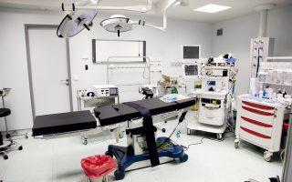Από τις αρχές Απριλίου, όλα τα νοσοκομεία υποχρεούνται να αναρτούν στις ιστοσελίδες τους λεπτομερείς λίστες χειρουργείου με τα τακτικά περιστατικά αλλά και τις έκτακτες επεμβάσεις.