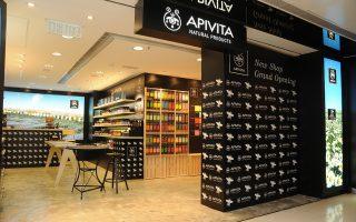 Μέσα στις επόμενες εβδομάδες αναμένεται να υπογραφούν οι διάφορες συμφωνίες με τον ισπανικό όμιλο Puig, ο οποίος πρόκειται να αποκτήσει περί το 66% του μετοχικού κεφαλαίου της Apivita.
