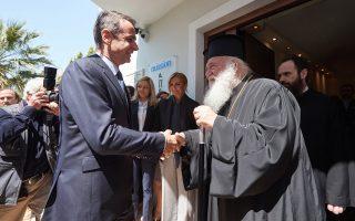 Το κοινωνικό έργο της Εκκλησίας στα χρόνια της κρίσης εξήρε ο Κυρ. Μητσοτάκης στον Αρχιεπίσκοπο Ιερώνυμο, κατά τη χθεσινή επίσκεψή του στη φιλανθρωπική οργάνωση «Αποστολή».