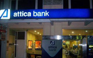 Τη συμμετοχή τoυ αμερικανικού ομίλου Balbec Capital στο μετοχικό κεφάλαιο της νέας εταιρείας διαχείρισης θα κληθεί να εγκρίνει η γενική συνέλευση της Τράπεζας Αττικής, που έχει οριστεί για τις 15 Μαΐου, ενώ σήμερα αναμένεται να ανακοινώσει τα αποτελέσματα για την οικονομική χρήση του 2016.