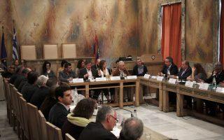 Από τη χθεσινή σύσκεψη στο δημαρχείο Αθηνών, την οποία συγκάλεσε ο δήμαρχος με φορείς της πόλης.