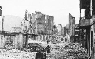 Η Γκερνίκα δέχθηκε απρόκλητη επίθεση από τη ναζιστική αεροπορία στις 26 Απριλίου του 1937. Ο τρίωρος βομβαρδισμός είχε ως αποτέλεσμα να σκοτωθούν χιλιάδες κάτοικοι.