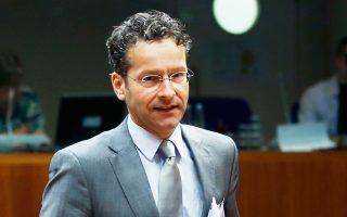 «Η συμφωνία πρέπει να επιτευχθεί εντός του Μαΐου», τόνισε σε δηλώσεις του ο πρόεδρος του Eurogroup Γερούν Ντάισελμπλουμ.