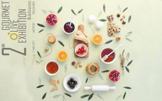 ekthesi-poiotikon-proionton-gourmet-exhibition0