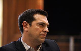ta-krisima-lathi-toy-k-al-tsipra-sti-diapragmateysi0
