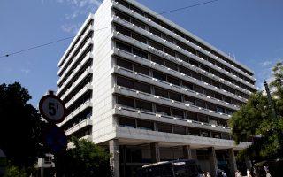 Η νέα αρχή - δομή θα συσταθεί ως αυτοτελής Διεύθυνση του υπουργείου Οικονομικών με ευρείες ελεγκτικές και ανακριτικές αρμοδιότητες.