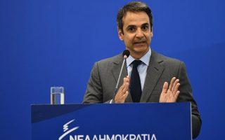 kyriakos-mitsotakis-o-syriza-echei-mideniki-politiki-sta-energeiaka-zitimata0