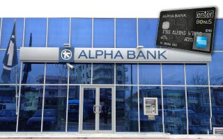 enter-bonus-american-express-apo-tin-alpha-bank0