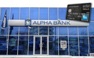 enter-bonus-american-express-apo-tin-alpha-bank0