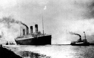 Ο Τιτανικός στο παρθενικό του ταξίδι από το Σαουθάμπτον της Αγγλίας, στις 10 Απριλίου του 1912. Το πλοίο εν μέσω του ταξιδιού χτύπησε σε ένα παγόβουνο. Στο ναυάγιο έχασαν τη ζωή τους πάνω από 1.500 άνθρωποι. (AP Photo)