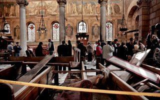 Οι επιθέσεις κατά των Κοπτών δεν είναι καινούργιο φαινόμενο. Στη φωτογραφία, το εσωτερικό του Αγίου Μάρκου στο Κάιρο έπειτα από τρομοκρατικό χτύπημα τον Δεκέμβριο.