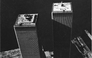 Το 1972 γίνονται τα επίσημα εγκαίνια του κτιριακού συγκροτήματος του Παγκοσμίου Κέντρου Εμπορίου στη Νέα Υόρκη. Το συγκρότημα θα γίνει αργότερα γνωστό ως «οι δίδυμοι πύργοι».