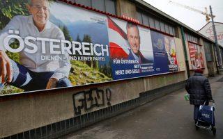 Προεκλογικές αφίσες με τον Αλεξάντερ βαν ντερ Μπέλεν και τον Νόρμπερτ Χόφερ σε δρόμο της Βιέννης