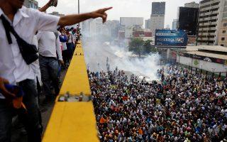 venezoyela-nekros-17chronos-foititis-apo-sfaira-sto-kefali-se-diadilosi0