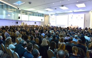 2017-hellenic-acfe-anti-fraud-symposium0