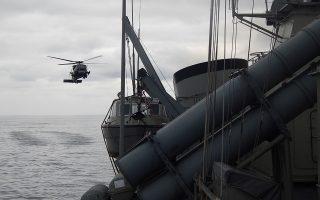 i-elliniki-fregata-salamis-stin-epicheirisi-sea-guardian0