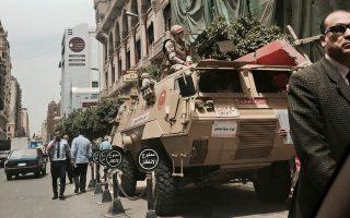 Παράταση της κατάστασης εκτάκτου ανάγκης και ενίσχυση των μέτρων ασφαλείας σε κοπτικούς ναούς υποσχέθηκε ο Αιγύπτιος πρόεδρος Σίσι.