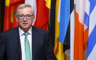 Από τον περασμένο Οκτώβριο ο πρόεδρος της Κομισιόν Ζαν-Κλοντ Γιούνκερ έχει ανακοινώσει πως η Ε.Ε. προτείνει εκσυγχρονισμένους κανόνες για τα δικαιώματα πνευματικής ιδιοκτησίας.