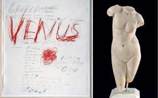 Εργο του Αμερικανού καλλιτέχνη Σάι Τουόμπλι. «Αφροδίτη», του 1975, που ανήκει στο ίδρυμά του, μαζί με μαρμάρινο άγαλμα Αφροδίτης, Υστερη Ελληνιστική Περίοδος (1ος αι. π.Χ.) Κύπρος, Αρχαιολογικό Μουσείου Πάφου.