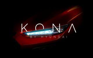 i-hyundai-apokalyptei-to-neo-kona-2183402