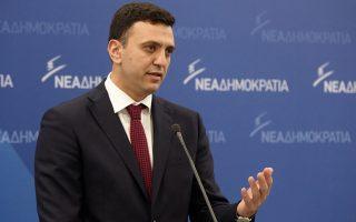 kikilias-o-k-tsipras-yponomeyei-to-mellon-ton-ellinon-gia-polla-chronia0