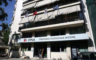 syriza-yper-melanson-stis-gallikes-ekloges0