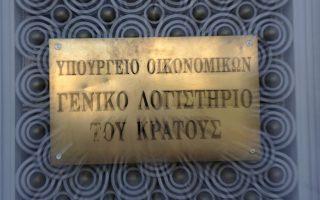 sygkentrosi-kallitechnon-exo-apo-to-geniko-logistirio-toy-kratoys0