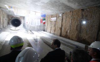 yp-metaforon-i-proodos-toy-metro-thessalonikis-2183829