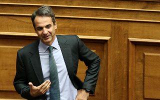 o-kyr-mitsotakis-epestrepse-frasi-toy-al-tsipra-apo-to-2014-2185035
