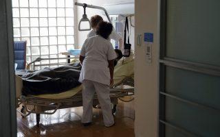 Ολες οι χώρες στην Ευρώπη, πλην Ελλάδας, εφαρμόζουν μοντέλα υπολογισμού του κόστους των διαγνωστικών και θεραπευτικών μέτρων των δημόσιων νοσοκομείων.