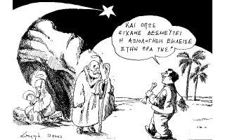 skitso-toy-andrea-petroylaki-16-04-17-2185533