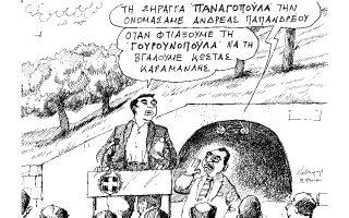 skitso-toy-andrea-petroylaki-13-04-170
