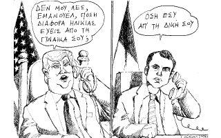 skitso-toy-andrea-petroylaki-27-04-17-2187083